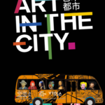 Art In The City + Viola