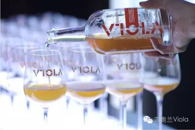 Viola Shanghai 2017